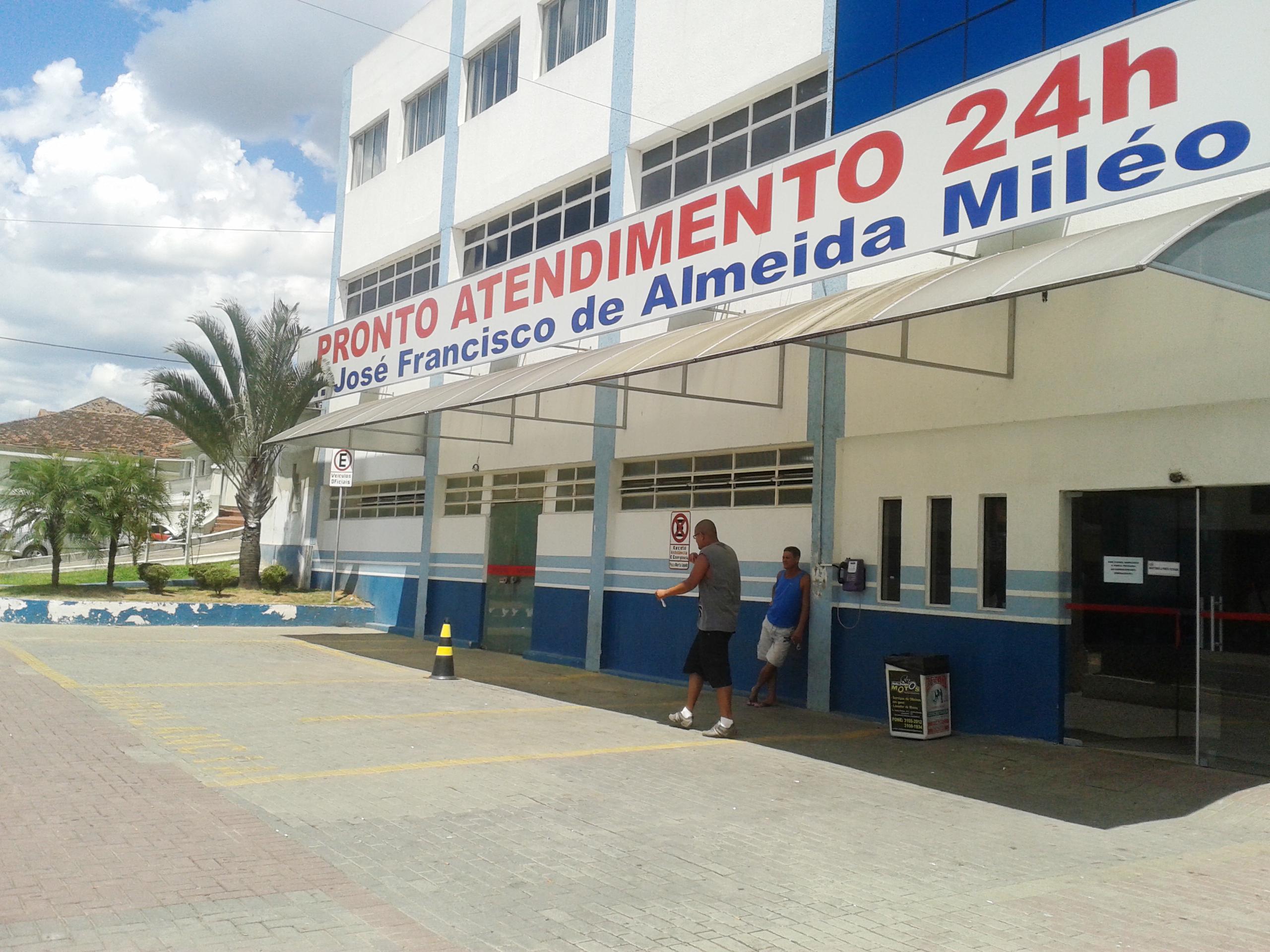 Entrada do Pronto Socorro de Aparecida; Prefeitura atrasou mais uma vez repasse municipal à entidade (Foto: Arquivo Atos)