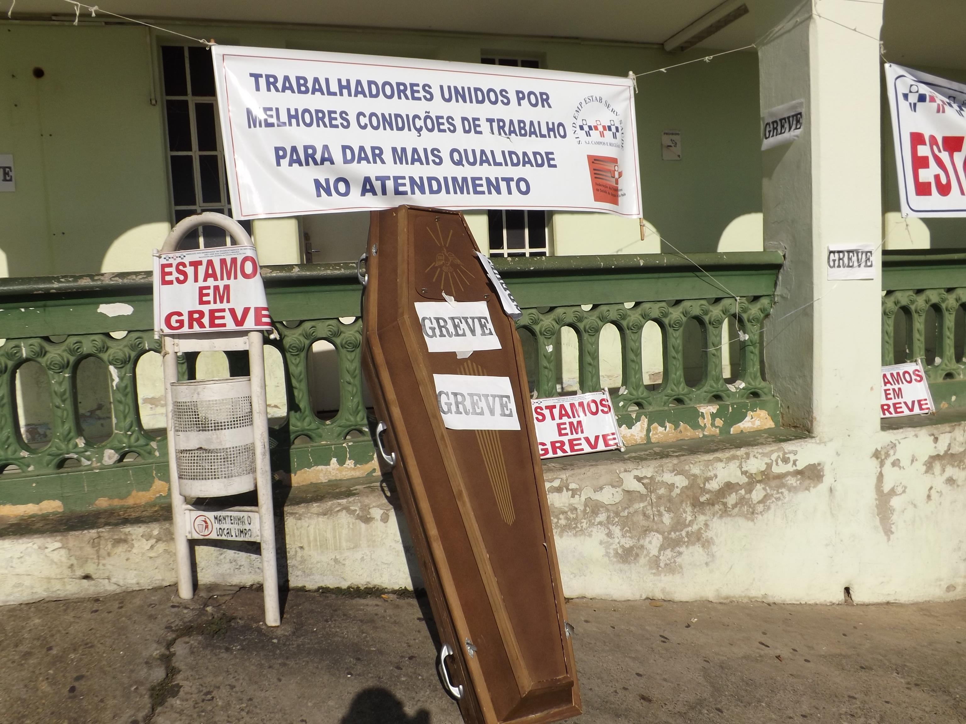A entrada da Santa Casa de Cachoeira Paulista, que foi palco de protestos por falta de pagamento dos funcionários em 2016; Prefeitura promete pagar dívida até final de março (Foto: Arquivo Atos)