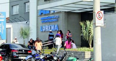 O AME de Lorena, que atende 17 cidades na região; ausência de pacientes provoca probemas no atendimento (Foto: Arquivo Atos)