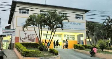 Pronto Socorro de Pindamonhangaba, que passará por obra de recuperação; investimento de R$ 2 milhões garantiu reforma no atendimento (Foto: Arquivo Atos)