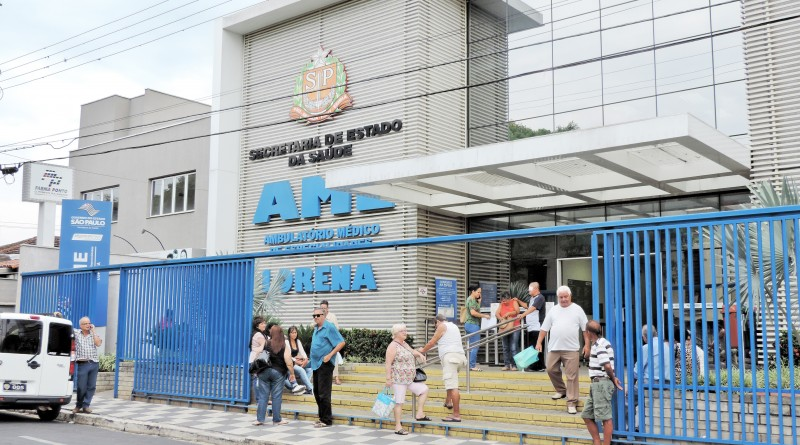 A entrada do AME de Lorena; sistema estadual projetado para atender 17 cidades é alvo de críticas de prefeituras; governo Alckmin nega falhas (Foto: Arquivo Atos)