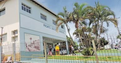 A entrada do Pronto Socorro de Pinda que teve contrato prorrogado com a ABBC (Foto: Arquivo Atos)
