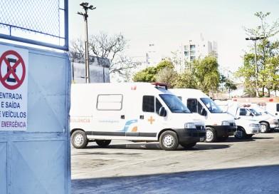 Guará projeta concurso público para Saúde
