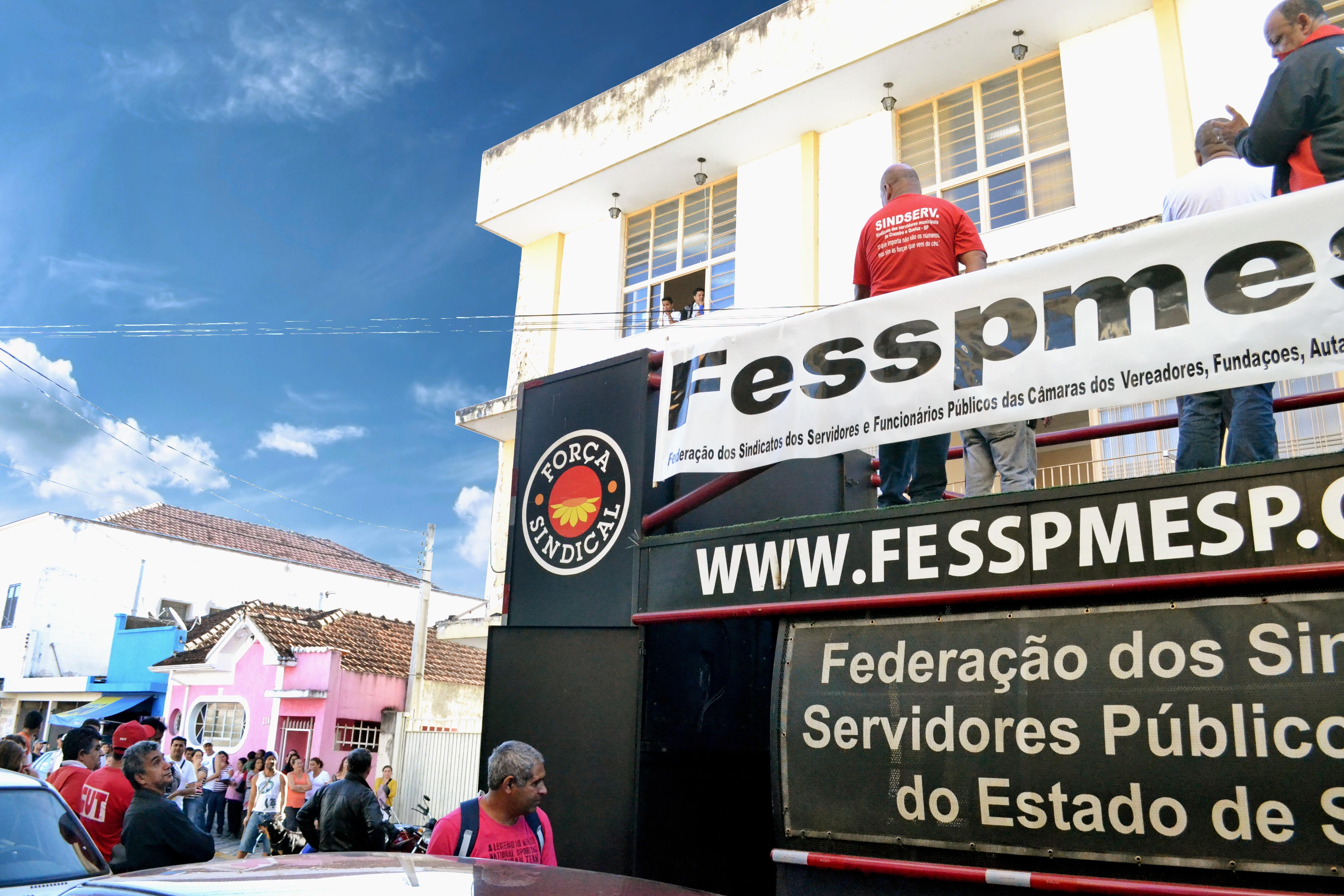Ações do Sindicato já tomaram frente da Prefeitura em outros manifestos; atraso de salário pode parar o serviço público (Foto: Arquivo Atos)