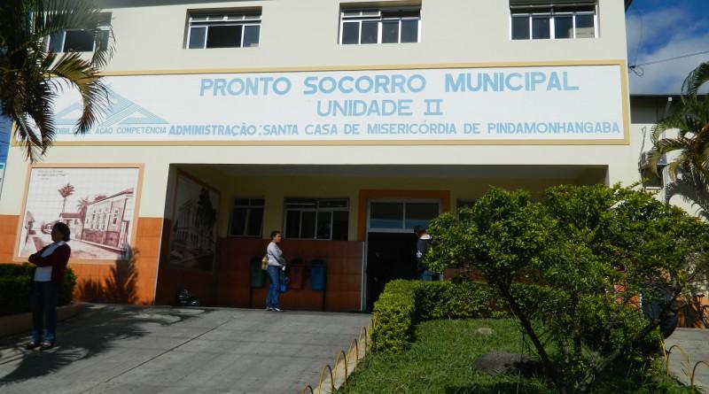 A entrada principal do Pronto Socorro da Santa Casa de Pinda; Câmara aprova prorrogação de contratos e convênios com duas entidades (Foto: Divulgação)