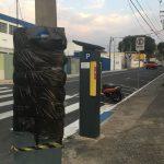 Parquímetro de estacionamento próximo à Santa Casa de Guará continua fora de operação